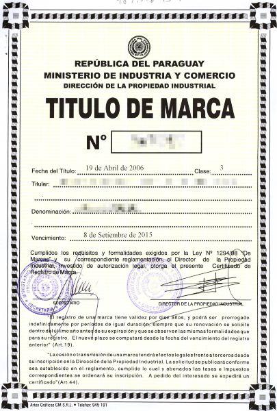 Titulo De Marca
