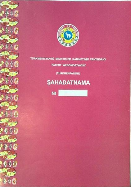 Eintragungsurkunde des turkmenischen Patentamtes
